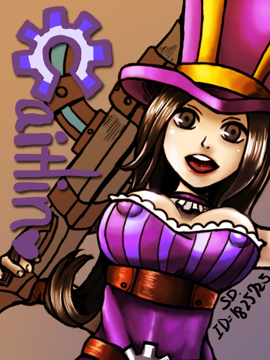 Caitlyn (Chinese)